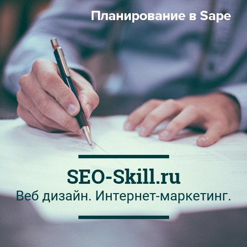 веб дизайн и интернет-маркетинг